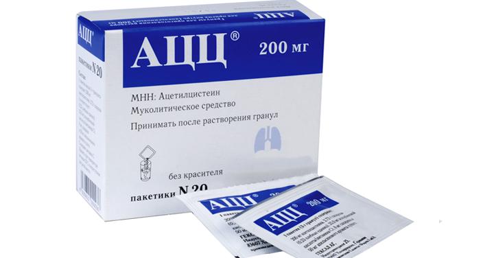 Ацетилцистеин: хорошее, быстрое и недорогое средство от сильного кашля