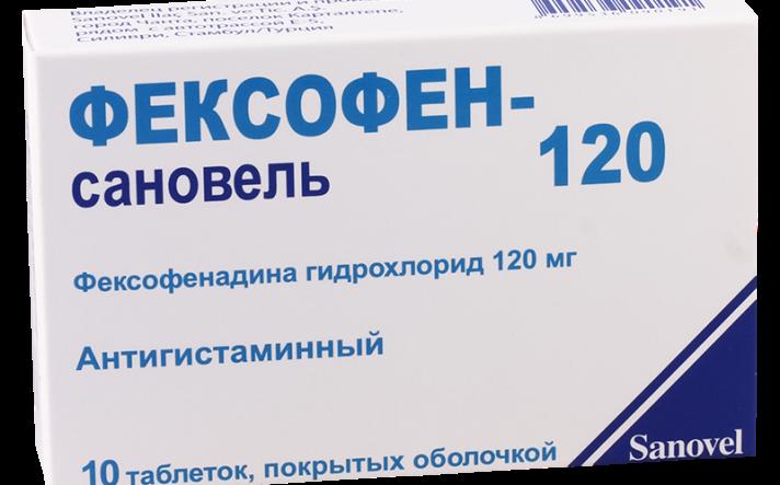 Фексофен: самый лучший антигистаминный препарат для лечения аллергии