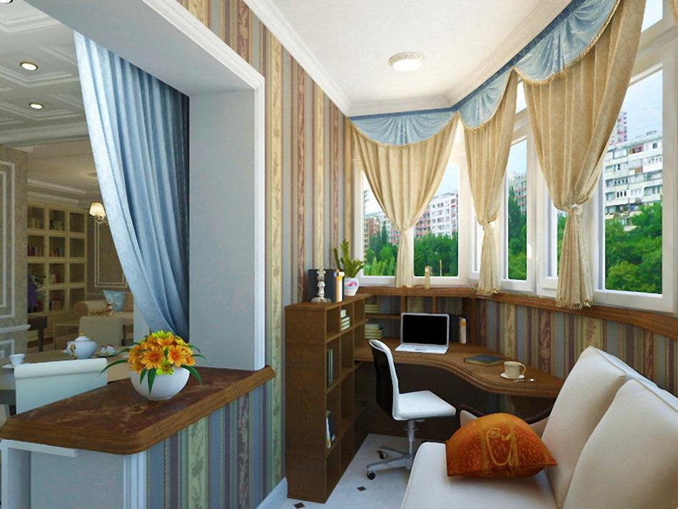 Зонирование комнаты с балконом