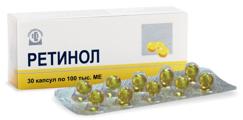 Витамин а в капсулах
