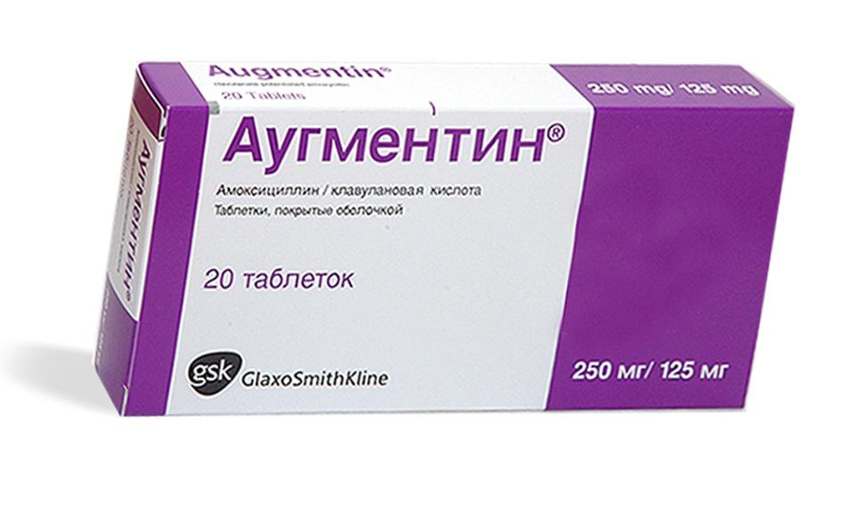 Для лечения гемофильных пневмоний применяют аугментин