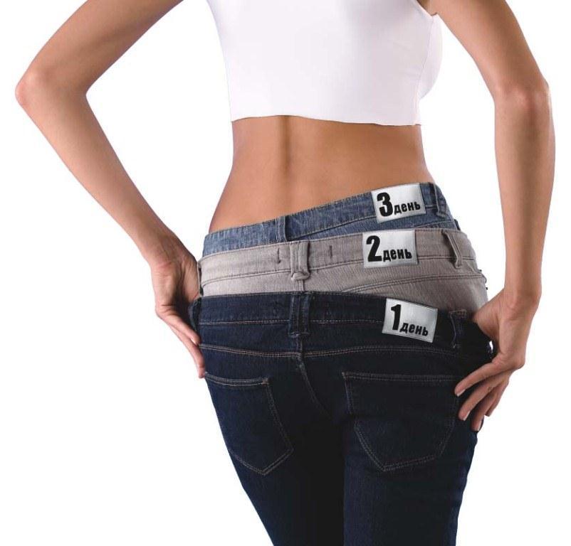 Считается, что комбинация некоторых рун может помочь в снижении веса