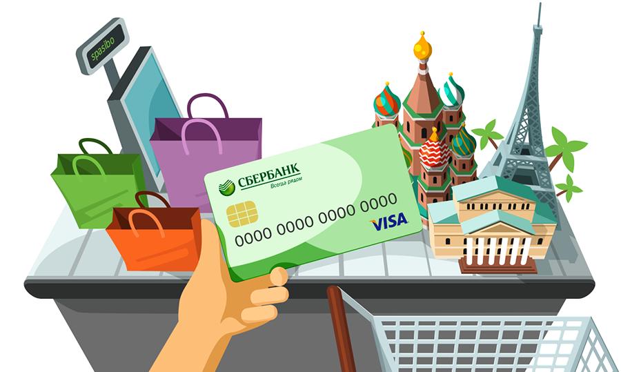 """В авиакомпаниях и туристических агентствах можно обменять бонусы """"спасибо от сбербанка"""" на скидку до 99%"""