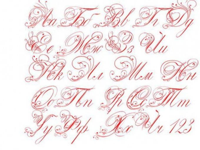 Красивые буквы для оформления открытки, открытки