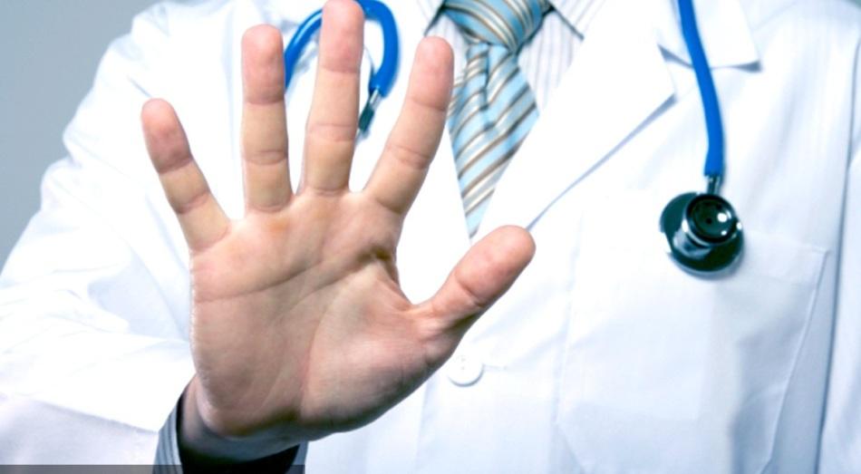 Доктор предупреждает о противопоказаниях к приему пустырника
