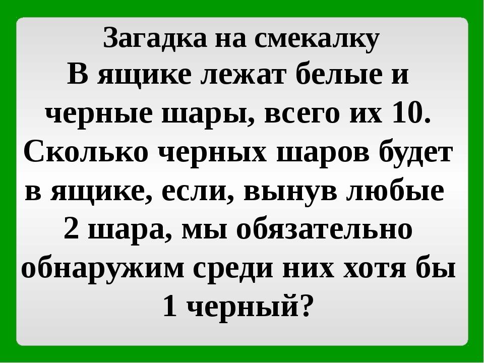гордо вопросы на сообразительность с картинками советское время здесь