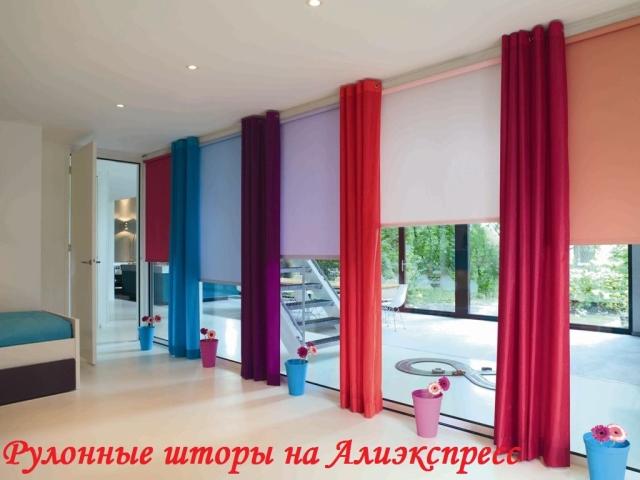 алиэкспресс рулонные шторы для гостиной зала спальни кухни