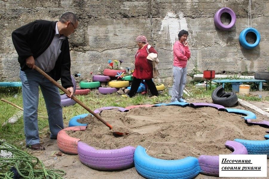 Цветочная песочница