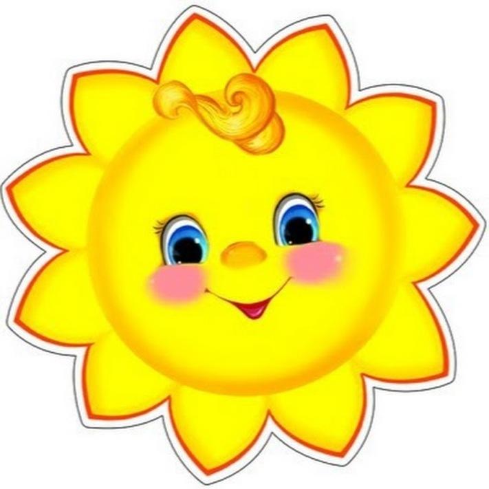Солнышко картинки для распечатки