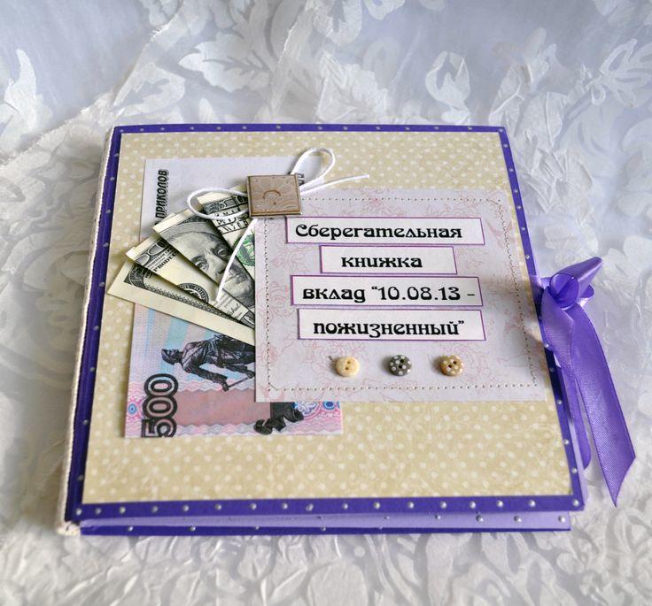 услуги идеи для поздравления со свадьбой может