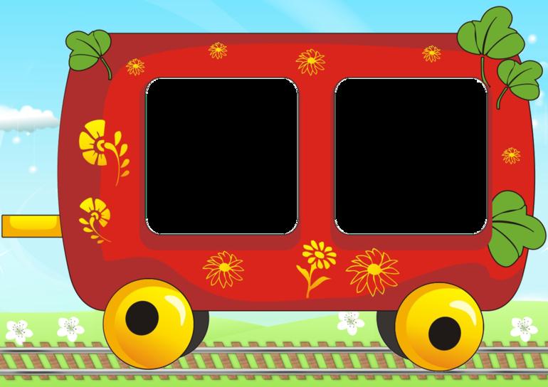 Паровозик с вагонами картинки
