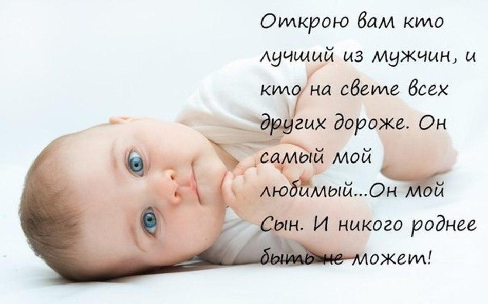 Красивые слова о детях на картинках