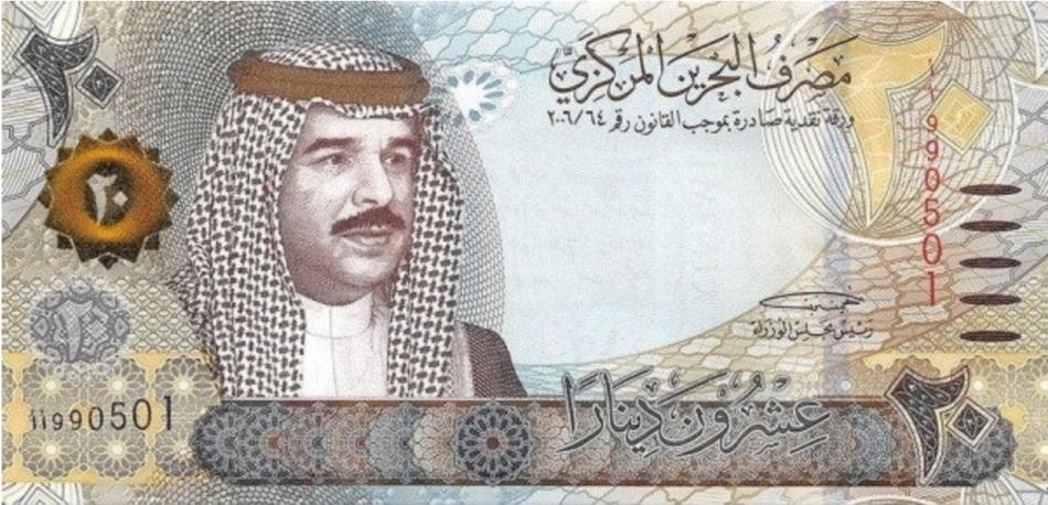 Валюта бахрейнский динар, на которой изображен хамад ибн иса аль халиф