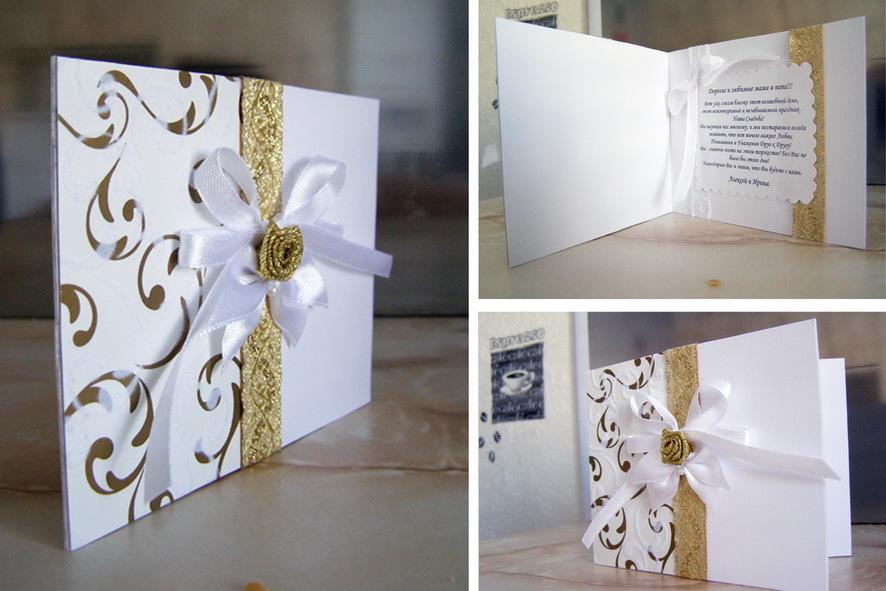 Лето детском, пригласительные открытки на день свадьбы