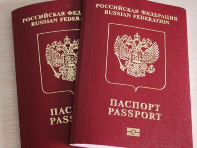 Как сделать загран паспорт фото 123