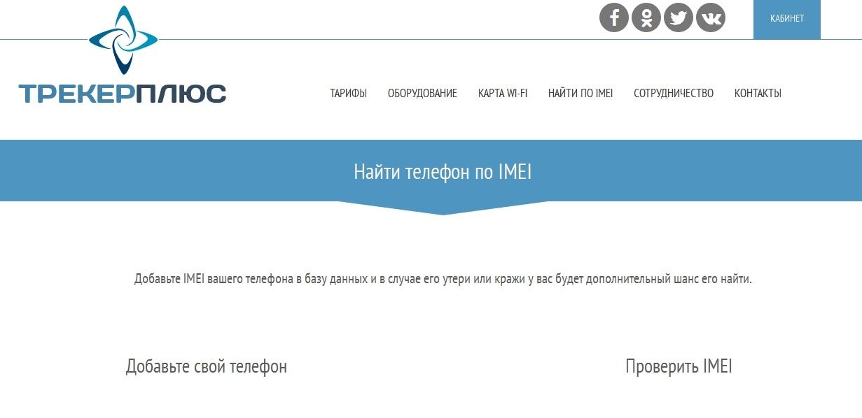 регистрационный код для программы myphonedive