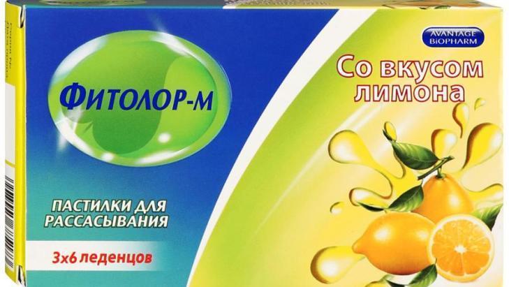 Фитолор-м: лучшее и эффективное средство от сухого кашля