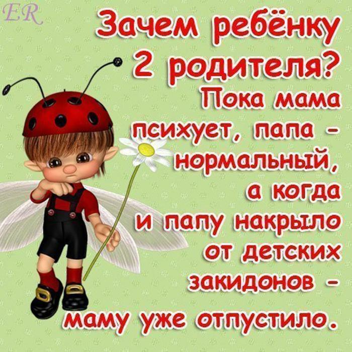 Путин картинки, смешные стихи для детей в картинках