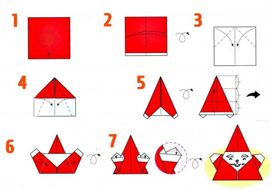 Дед мороз: оригами