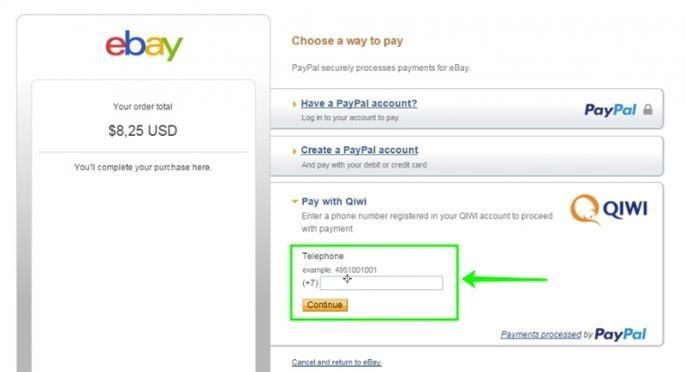 Скриншот «оплата qiwi» #1
