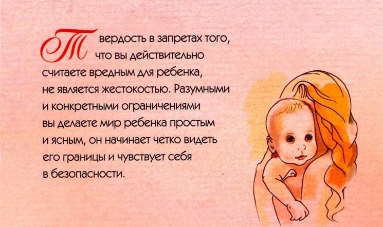 Картинки с высказываниями о любви к детям