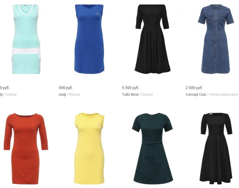 5d806c55d92 Модные летние женские платья на Ламода на весну-лето 2019 года ...
