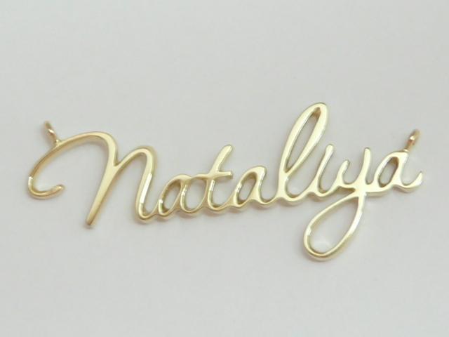 Открытки для, картинки с именем натали красивые