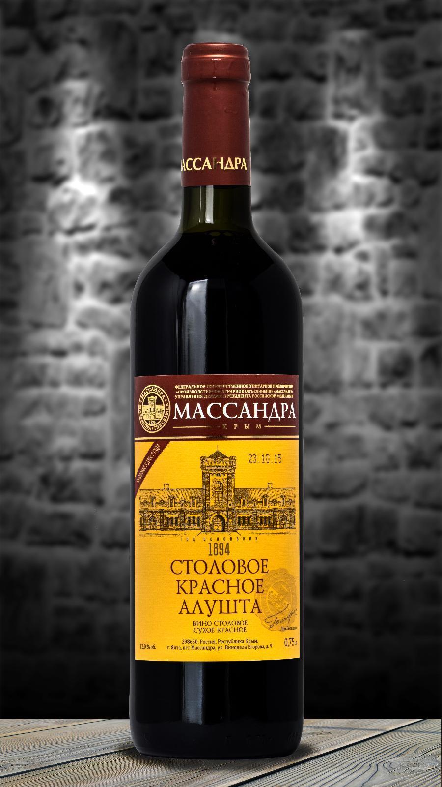 Столовое красное сухое вино - то, что нужно для алкогольного глинтвейна
