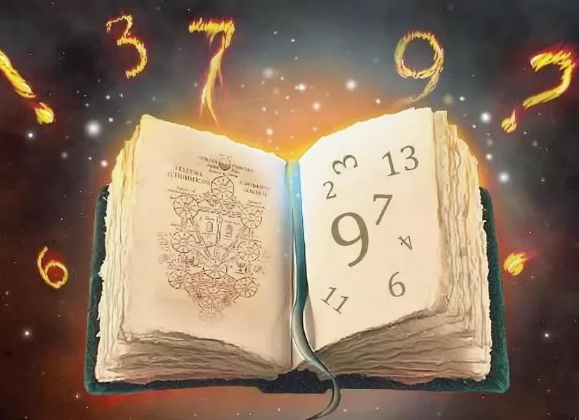 Магия чисел в нумерологии