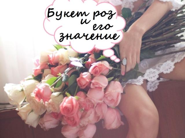 buket-iz-5-roz-znachenie-zakazat-tsveti-kirovsk-murmanskaya-oblast