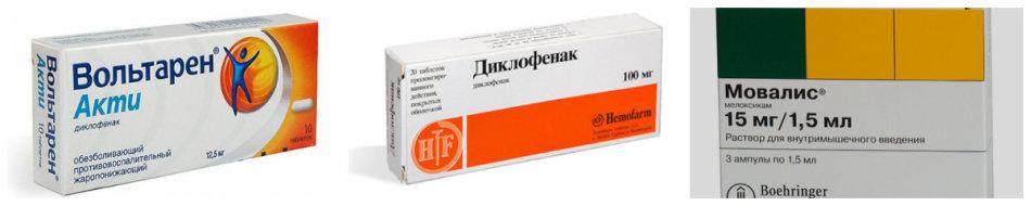 Вольтарен, диклофенак и мовалис - препараты с подобным действием.