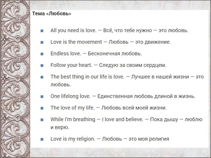 бирюзовый цитаты на английском в картинках с переводом вашей фото