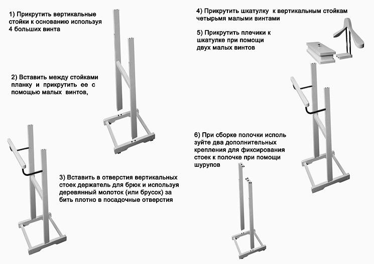 shema-sbora-veshalki-napolnoi-iz-dereva Как сделать вешалку
