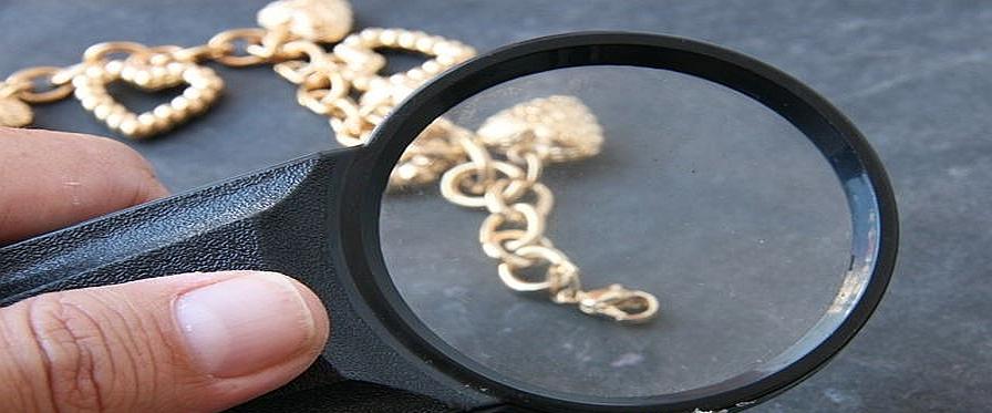 Прежде чем купить ювелирное изделие из золота, внимательно рассмотрите его.