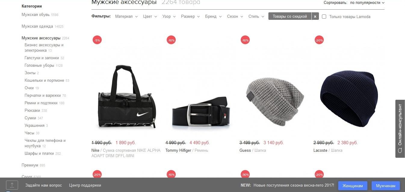 e7721a50a26d Ламода — распродажа брендовых наручных часов, ремней, солнцезащитных ...