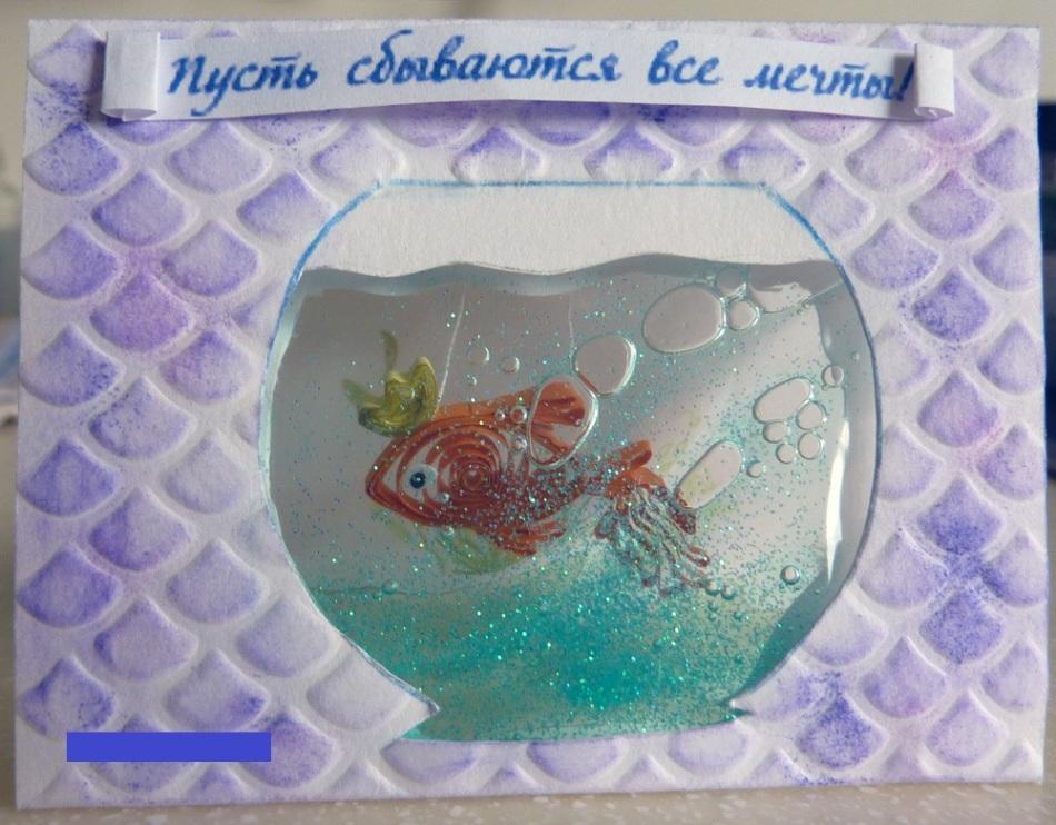otkritka-dlya-ispolneniya-zhelanii Как нарисовать открытку на день рождения. Как нарисовать открытку на день рождения своими руками