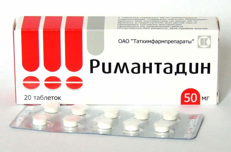 Ремантадин при беременности и лактации