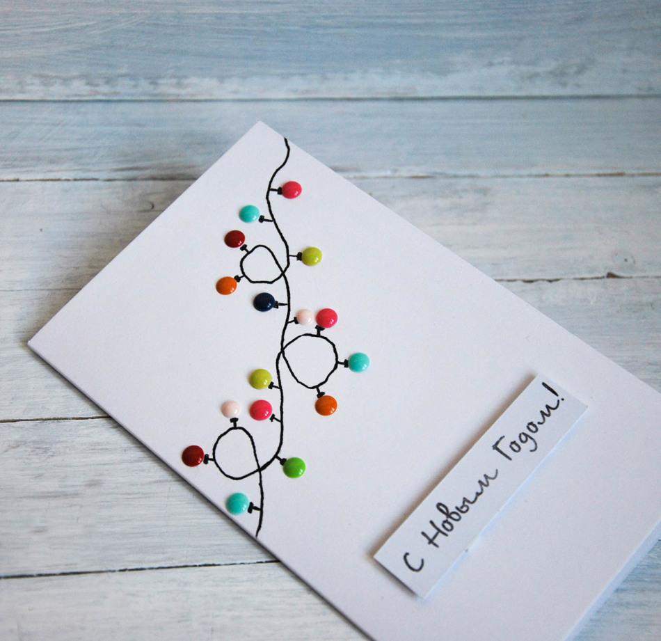 открытки с новым годом дизайнерские своими руками майскому