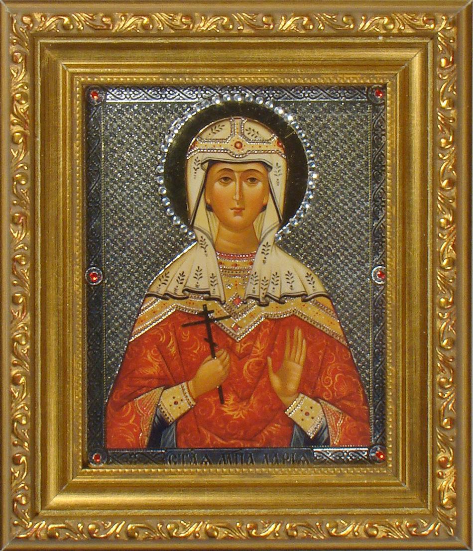 Дария римская.