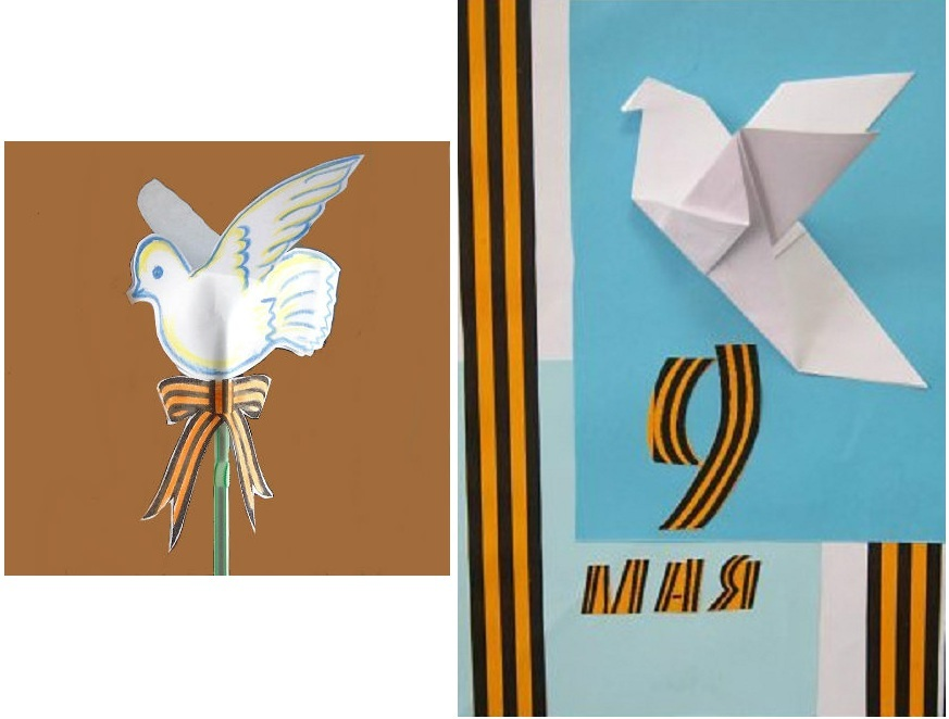 Днем, открытка оригами к дню победы