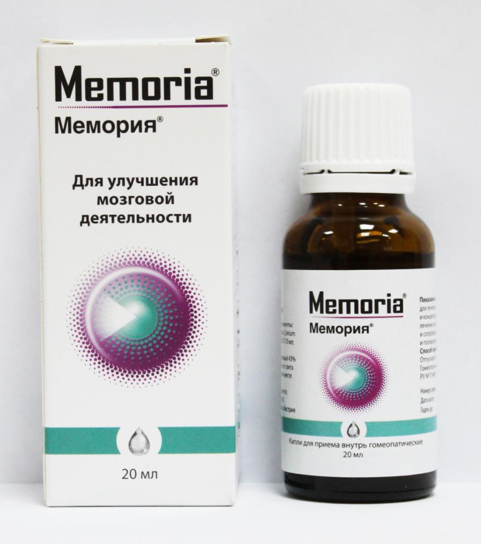 Мемория для памяти