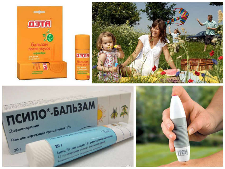 Гели, мази от укусов комаров для детей