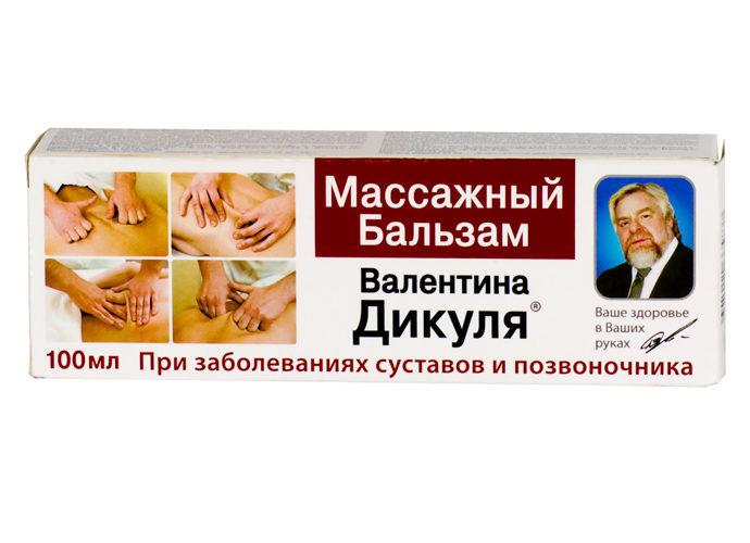 Бальзам для массажа больным с артрозом и заболеваниями позвоночного столба