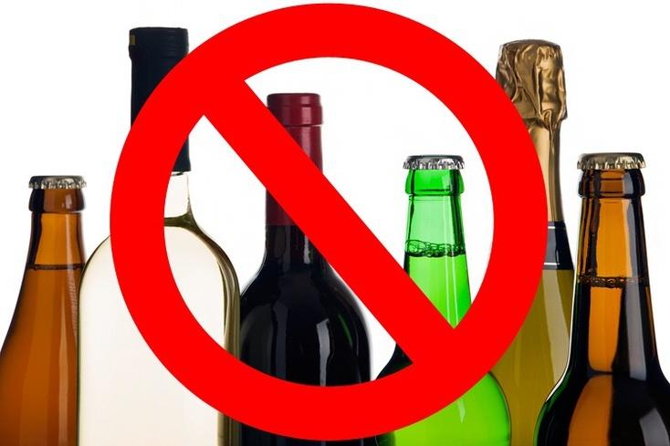 Если печет во рту, пить спиртное нельзя.