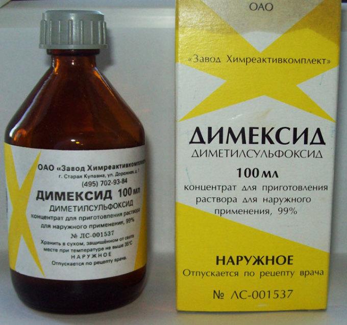 Димексид при панариции используют для компрессов.