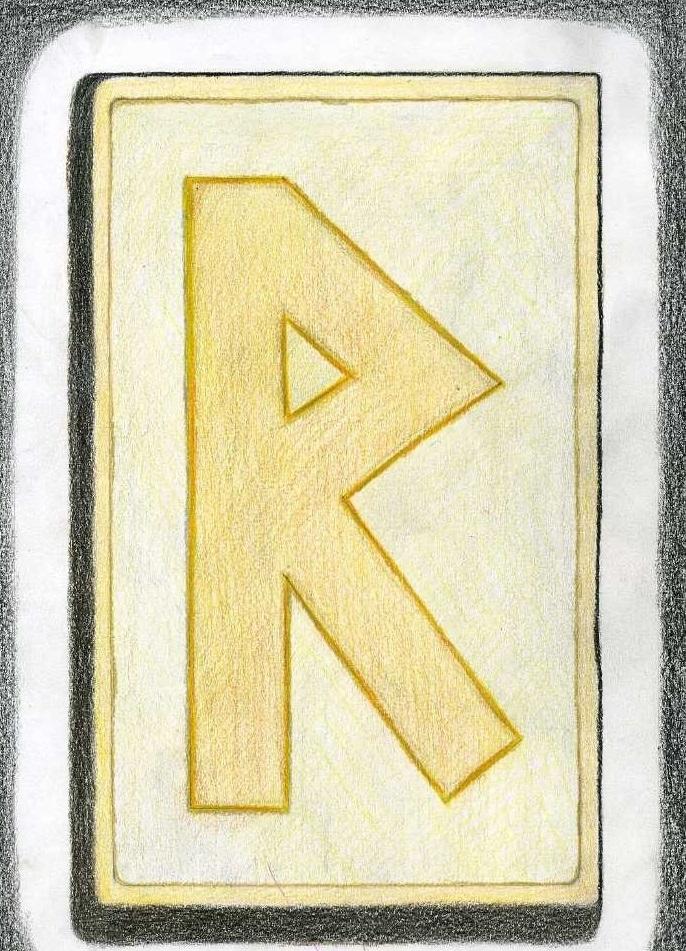 Райдо - руна-движение