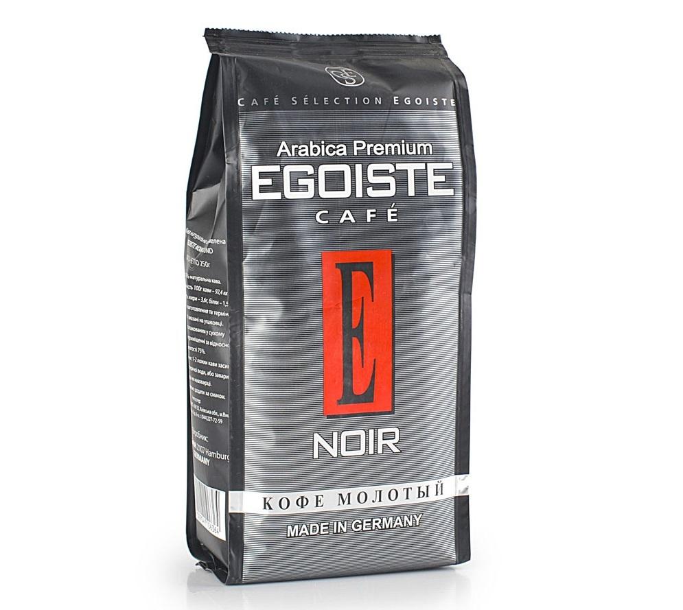Рейтинг молотого кофе: №1 egoiste