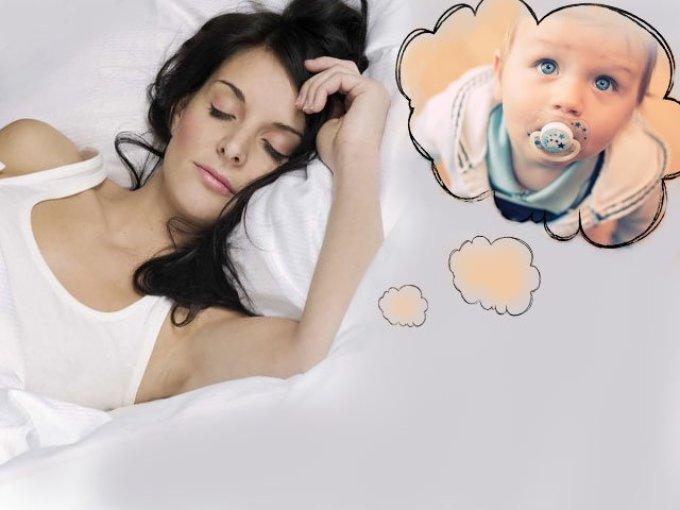 Смерть ребенка