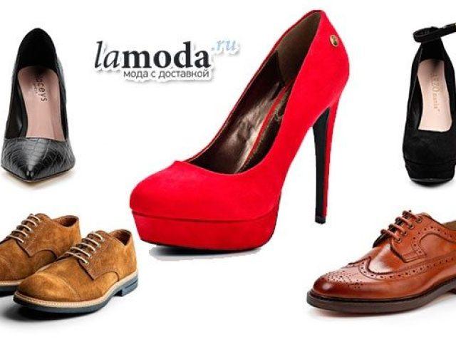 636bf2b7cf7b8 Ламода — обувь женская, мужская, детская с доставкой на дом: каталог, цена,  фото. Таблица размеров обуви Lamoda, отзывы