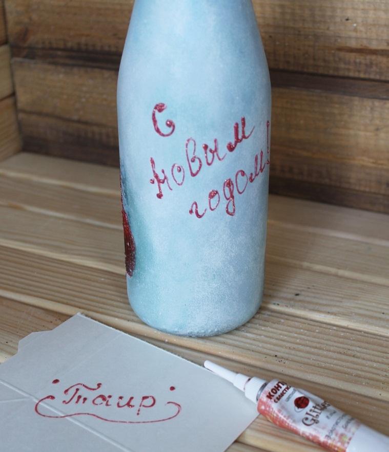 nadpis-sdelannaya-v-processe-dekupazha-butilki Декупаж бутылки шампанского: свадебные своими руками, пошаговое фото, технику как сделать, МК как украсить